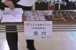 【レポート】11期 12月 活動報告