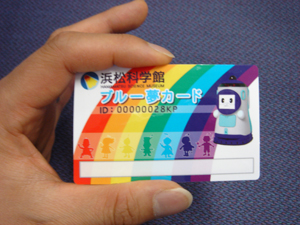 ブルー夢カード.jpg