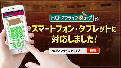 online_HD.jpg